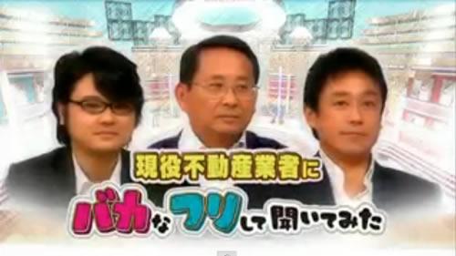 ●日本テレビ『ホントに知りたいアノ質問』 2011年5月24日放送 2011年5月31日放送 TV出演