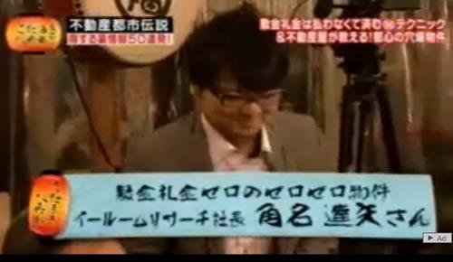 ●テレビ東京『くだまき八兵衛』 2011年2月25日放送